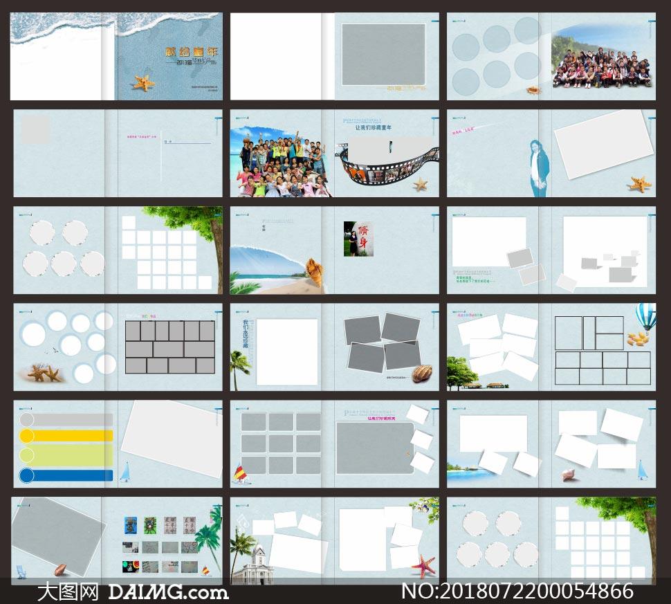 毕业纪念册画册设计模板矢量素材图片