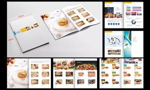 干货特产产品画册设计模板矢量素材