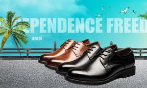 淘宝时尚皮鞋海报设计PSD源文件