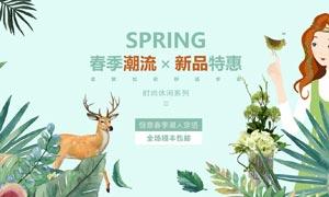 淘宝手绘主题春季女装海报PSD素材