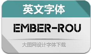 Ember-Rough(英文字体)
