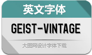 Geist-Vintage(英文字体)