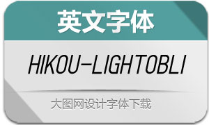 Hikou-LightOblique(英文字体)