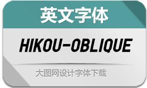 Hikou-Oblique(英文字体)