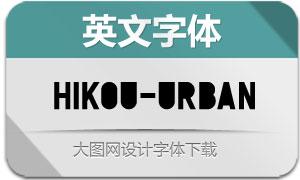 Hikou-Urban(英文字体)