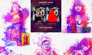 人像转紫色水彩画特效PS动作