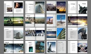 工程企业画册设计模板矢量素材