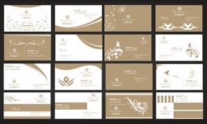 高端暗金色名片大红鹰娱乐模板矢量素材