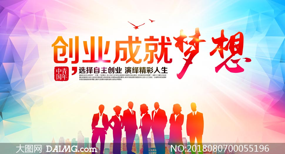 2021年中国(武汉)海外人才创新创业项目大赛决赛暨第六届中国光谷3551国际创业大赛启动仪式将于10月12日-13日在光谷举行
