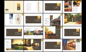 地产洋房画册设计模板矢量素材