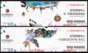 商业综合体围墙广告设计矢量素材