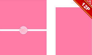 影樓時尚簡潔藝術寫真模板集V01