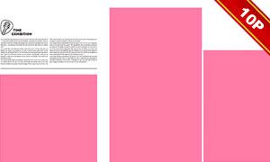 影樓時尚簡潔藝術寫真模板集V02