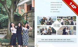 日系毕业季小清新系列写真模板V1