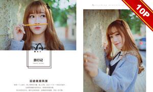 日系毕业季小清新系列写真模板V2