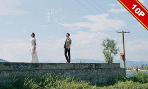 唯美旅拍风婚纱写真用文字模板集V06
