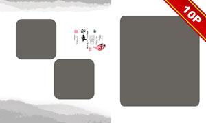 中国风古典风格儿童模板合集V02