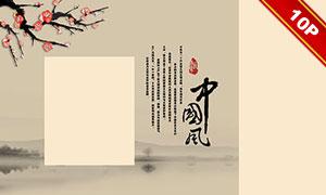中国风古典风格儿童模板合集V04
