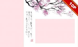 中国风古典风格儿童模板合集V06