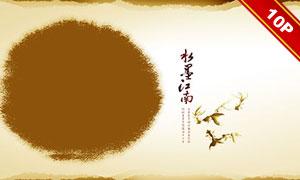 中国风古典风格儿童模板合集V07