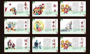 中国传统节日贴画设计矢量素材