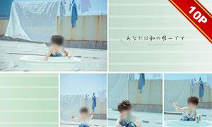 {童真}系列儿童模板V04