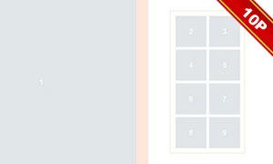 簡約多照片拼貼風婚紗寫真模板V05