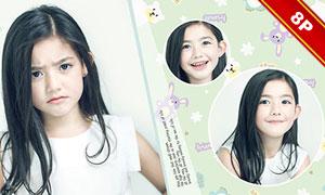 {微笑天使}系列儿童模板V03