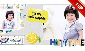 {微笑天使}系列儿童模板V05