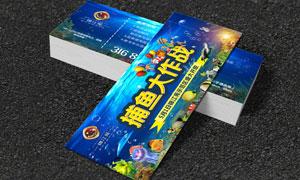 地产捕鱼活动门票设计矢量素材