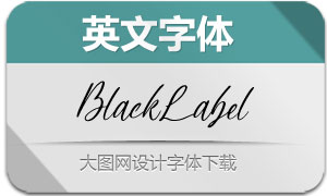 BlackLabel-Regular(英文字体)