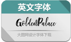 GoldenPalace-Regular(英文字体)