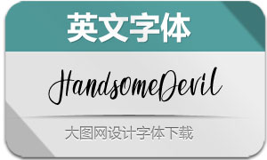 HandsomeDevil(英文字体)