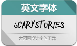 Scarystories-Regular(英文字体)