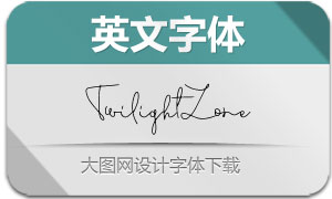 TwilightZone-Regular(英文字体)