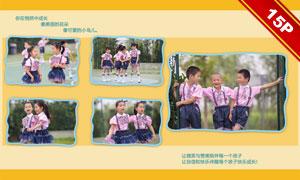 幼儿园等毕业季适用大红鹰娱乐模板V01