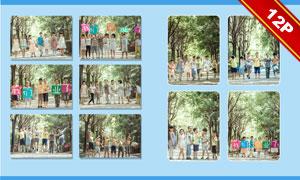 幼儿园等毕业季适用大红鹰娱乐模板V02