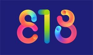 电商818时尚艺术字设计AI教程素材