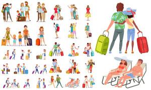扁平化情侣家庭等旅行人物矢量素材
