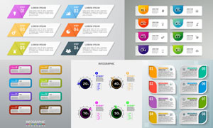 鲜艳色彩信息图表元素创意矢量素材