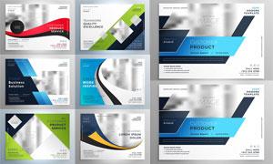 画册页面时尚版式设计创意矢量素材