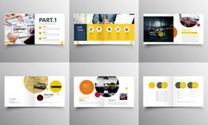 汽车销售主题画册版式设计矢量素材