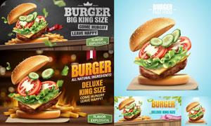 逼真效果的薯条汉堡包广告矢量素材