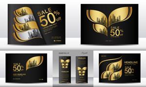 金色元素促销海报版式设计矢量素材