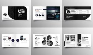 产品推介宣传画册页面版式矢量素材
