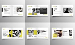 公司企业业务推广画册设计矢量素材