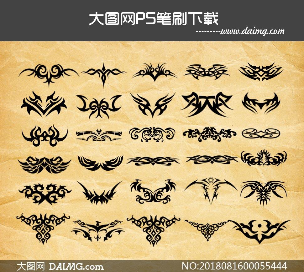 部落图腾和纹身花纹ps笔刷 - 大图网设计素材下载