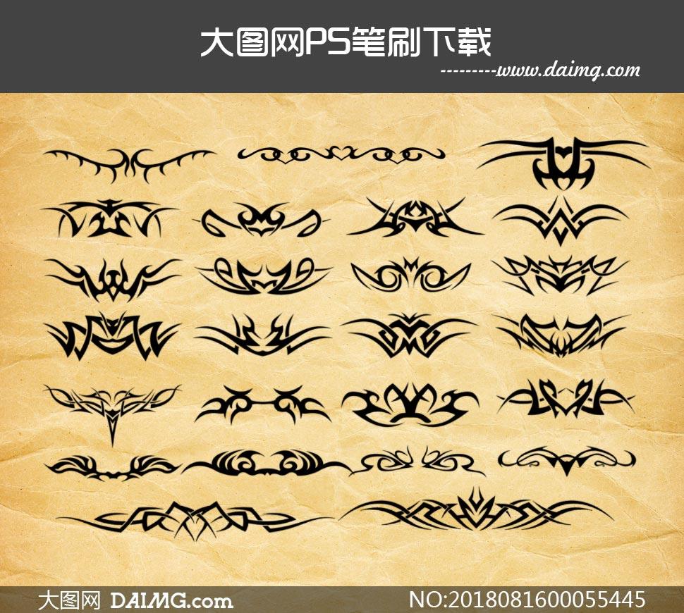部落图腾和纹身花纹ps笔刷v2 - 大图网设计素材下载