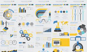 对比强烈的信息图创意设计矢量素材