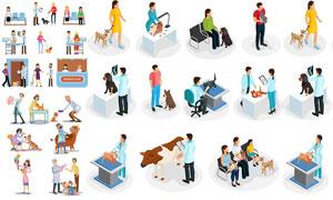 宠物医院医生护士人物创意矢量素材